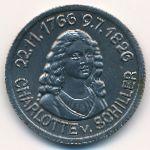 Рудольштадт., 1/2 марки (1920 г.)