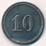 Зонтхофен., 10 пфеннигов (1917 г.)