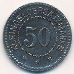 Вайда., 50 пфеннигов (1918 г.)