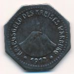 Варбург., 10 пфеннигов (1917 г.)