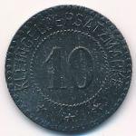 Вайден., 10 пфеннигов (1917 г.)
