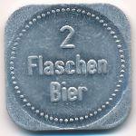 Фридберг., 2 бутылки пива