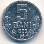 Молдавия, 5 бани (1993–2013 г.)