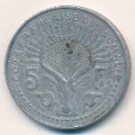Французское Сомали, 5 франков (1965 г.)