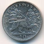 Эфиопия, 10 метонья (1931 г.)