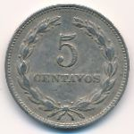 Сальвадор, 5 сентаво (1966 г.)