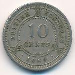 Британский Гондурас, 10 центов (1959 г.)