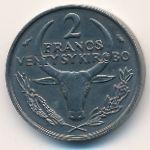 Мадагаскар, 2 франка (1965 г.)
