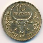 Мадагаскар, 10 франков (1970–1971 г.)
