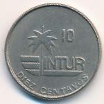 Куба, 10 сентаво (1989 г.)