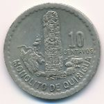 Гватемала, 10 сентаво (1977 г.)