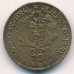 Перу, 10 сентаво (1965 г.)