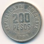 Колумбия, 200 песо (1995 г.)
