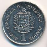 Венесуэла, 1 боливар (1989 г.)