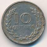 Колумбия, 10 сентаво (1970 г.)