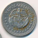 Колумбия, 20 сентаво (1956–1959 г.)