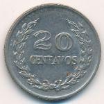 Колумбия, 20 сентаво (1970 г.)