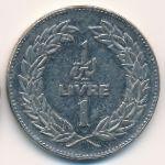 Ливан, 1 ливр (1975 г.)