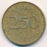 Ливан, 250 ливров (1996–2006 г.)