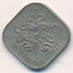 Багамские острова, 15 центов (1966 г.)