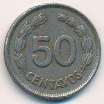 Эквадор, 50 сентаво (1963–1974 г.)