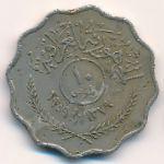 Ирак, 10 филсов (1959 г.)