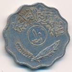 Ирак, 10 филсов (1971–1975 г.)