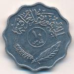 Ирак, 10 филсов (1974 г.)
