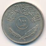 Ирак, 100 филсов (1970–1975 г.)