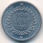 Камбоджа, 100 риель (1994 г.)