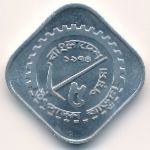 Бангладеш, 5 пойша (1974–1975 г.)