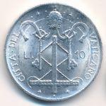 Ватикан, 10 лир (1967 г.)