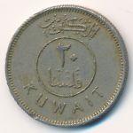 Кувейт, 20 филсов (1974–2007 г.)