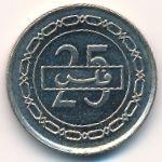 Бахрейн, 25 филсов (1992–2000 г.)
