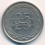 Бахрейн, 25 филсов (2000 г.)