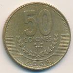 Коста-Рика, 50 колон (1999 г.)