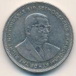 Маврикий, 1 рупия (2004 г.)