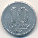 Бразилия, 10 сентаво (1961 г.)