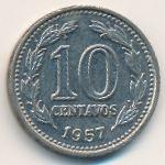 Аргентина, 10 сентаво (1957–1959 г.)