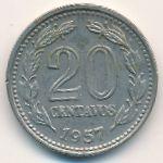 Аргентина, 20 сентаво (1957 г.)