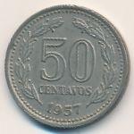Аргентина, 50 сентаво (1957–1961 г.)