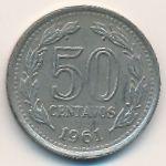 Аргентина, 50 сентаво (1961 г.)