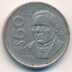 Мексика, 50 песо (1984 г.)