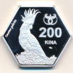 Архипелаг Бисмарка, 200 кин (2019 г.)