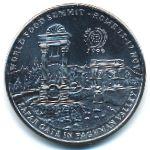 Афганистан, 50 афгани (1996 г.)