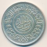 Йемен, Арабская Республика, 1 риал (1963 г.)