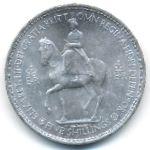 Великобритания, 1 крона (1953 г.)