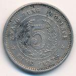 Кванг-Тунг, 5 центов (1919 г.)