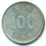 Япония, 100 иен (1964–1965 г.)