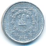 Непал, 1 пайса (1974 г.)